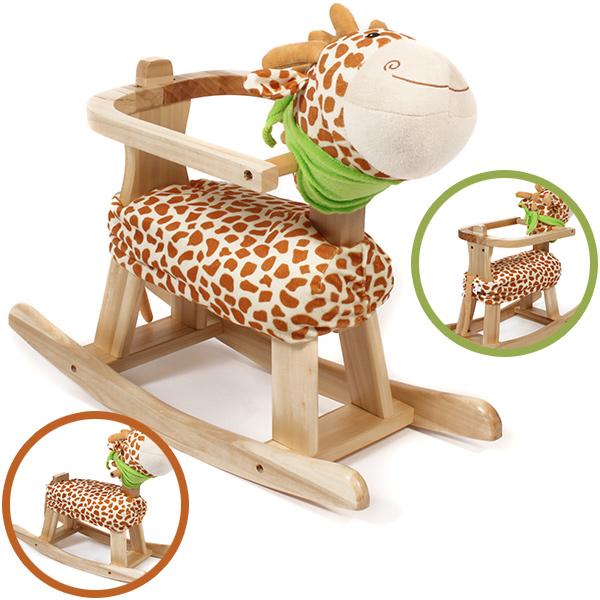 bayer-chic-2000-schaukeltier-giraffe-lisa-kinderspielzeug-