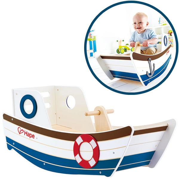 hape-schaukelboot-wellenschaukler-aus-holz-kinderspielzeug-
