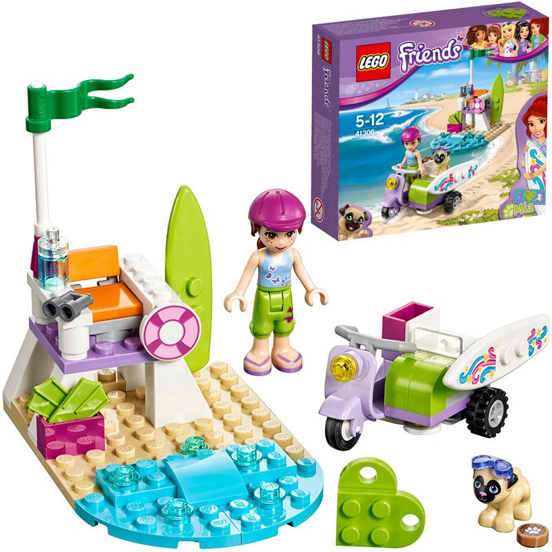 lego-r-friends-mias-strandroller-41306-kinderspielzeug-