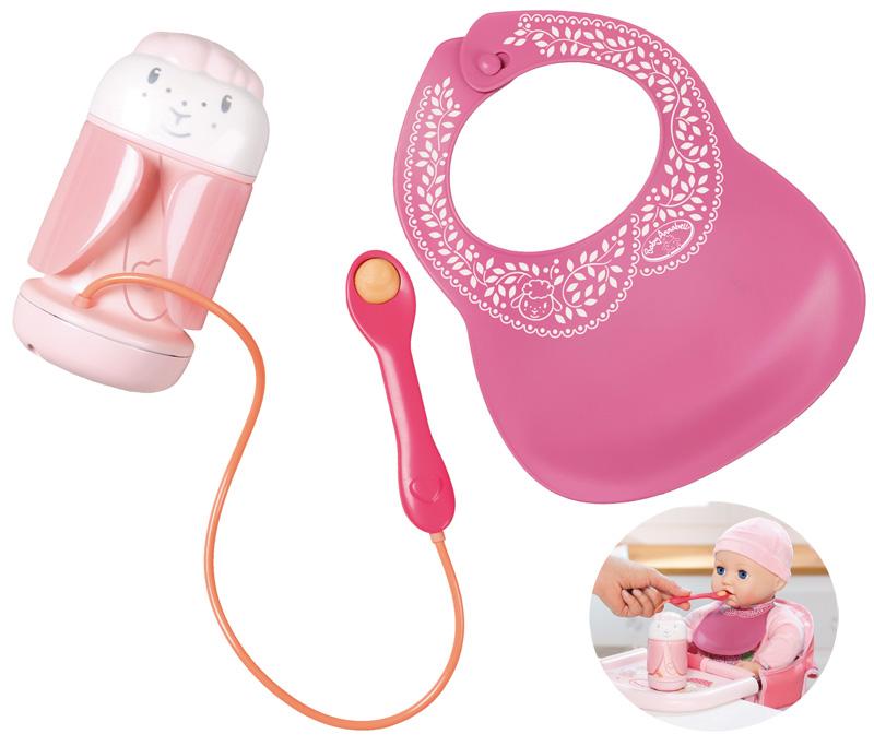zapf-creation-baby-annabell-magischer-futterspa-kinderspielzeug-